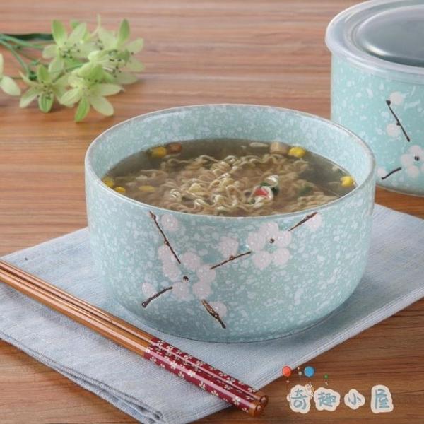 陶瓷碗飯盒保鮮碗大容量便當盒瓷碗餐飲用具學生【奇趣小屋】