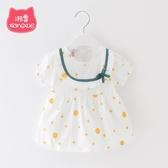2020洋氣女童短袖夏裝女寶寶夏季兒童圓點韓版T恤小女孩夏天衣服 童趣
