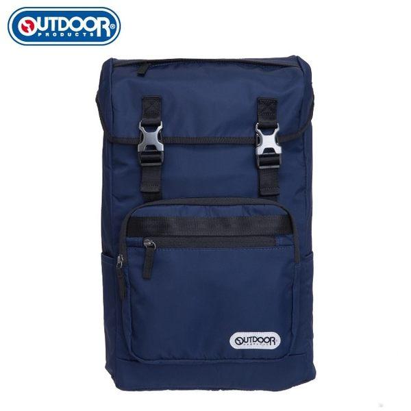 OUTDOOR - 爵士藍調-後背包(M)-深藍 OD281109NY