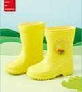 兒童雨鞋男童輕便防滑1-3女童膠鞋小孩嬰幼兒防水套鞋寶 洛小仙女鞋