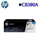 HP 823A//CB380A 原廠碳粉匣 黑