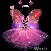 萬聖節天使女童蝴蝶翅膀兒童演出服四件套發光表演道具玩具魔法棒 探索先鋒