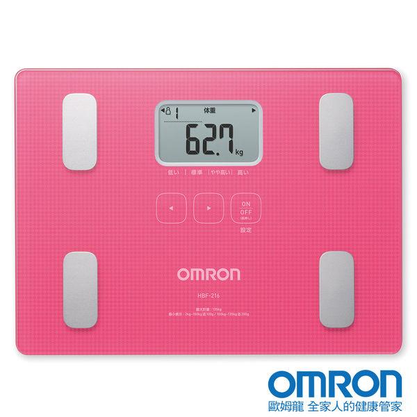 歐姆龍體重體脂計HBF-216粉色(HBF-212升級版)