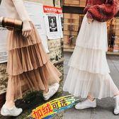 半身裙網紗蛋糕裙秋冬女新品新款中長款高腰百褶ins超火的長裙子  雙12八七折