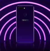 OPPO R15 / 歐珀 OPPO R15 6.28吋 128G 雙卡雙待 / 贈玻璃貼+傳輸線+10000mAh行動電源 / 24期零利率【紫】