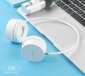 小巧耳機頭戴式藍牙無線
