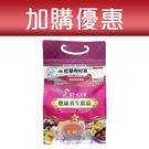 紅藜枸杞茶100入/包