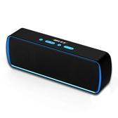 我願意 KR-9700b無線藍芽音箱手機迷你插卡小音箱超長待機低音炮 三角衣櫃