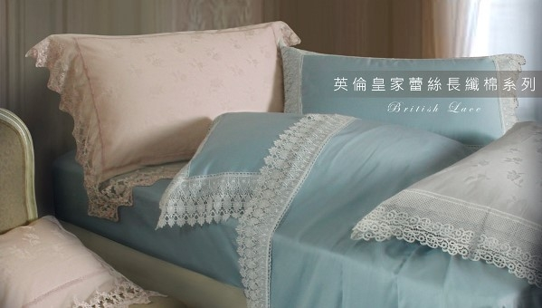【金‧安德森】英國皇家蕾絲長纖珮瑪棉-《瑞歐-藍》(標準雙人)