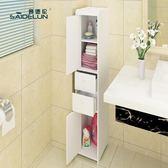 賽德倫浴室衛生間收納柜洗手間置物架落地廁所防水儲物柜馬桶邊柜【非凡】