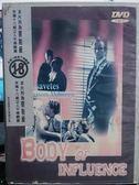 影音專賣店-M08-060-正版DVD*電影【體熱性邊緣】-