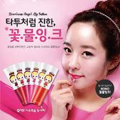 【Miss.Sugar】韓國 Berrisom 天使之吻刺青唇蜜(3.5ml) 多款可選