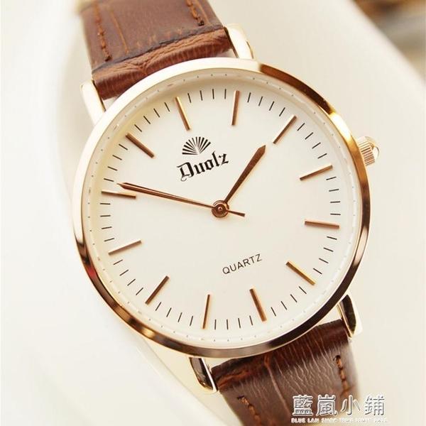 帶韓版女錶機械石英男錶防水情侶時尚潮流超薄手錶女學生 QM 藍嵐