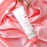 日本 熊野油脂 櫻花卸妝洗面乳 190g 潔面乳 洗顏乳 洗面乳 洗臉 清潔 洗卸兩用