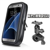 iPhone 12 Pro Max 11 Xs XR SE i8 Plus 保護套 手機殼 手機導航 手機架 皮套 支架
