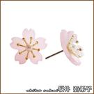 『坂井.亞希子』櫻花滿開系列櫻花造型耳環