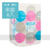 【百吉】平版衛生紙300抽,6包/串