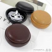 耳機收納包 V&Z 耳機皮質收納包手機耳機充電器數據線收納收納包數碼收納盒 晶彩生活
