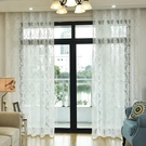 窗紗 歐式窗簾紗簾窗紗白色成品落地陽台客廳臥室鏤空蕾絲透光簡歐布料 小宅君