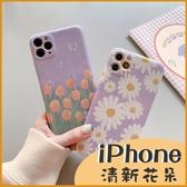 蘋果 iPhone8 Plus i7 Plus XR XSmax iPhoneX 紫色浪漫花朵 全包邊軟殼 雛菊手機殼 韓風 保護殼