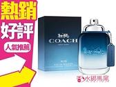 Coach BLUE 時尚藍調 男性淡香水 40ML◐香水綁馬尾◐