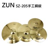 ★Zun★SZ-205 手工銅鈸組-黃銅
