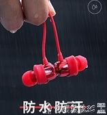 藍芽耳機 I39運動藍芽耳機無線跑步單雙耳入耳頭戴式小型超長待機耳麥男女適用 爾碩 交換禮物