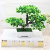 聖誕節狂歡 仿真迎客松植物盆栽室內綠植小盆景桌面假花擺設家居裝飾品擺件 森活雜貨