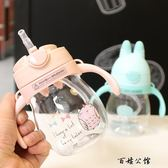 寶寶可愛塑料杯便攜是牛奶杯 全館8折