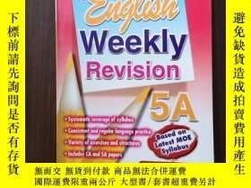 二手書博民逛書店EPH罕見PRIMARY 5A ENGLISH WEEKLY REVISION(LATEST EXAM FORMA