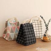簡約飯盒袋手提袋便當袋帶飯包保溫袋大號手提飯盒包  黛尼時尚精品