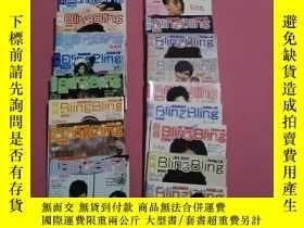 二手書博民逛書店閃閃罕見Bing Bing  閃閃惹人愛 ( 2013年1月下。