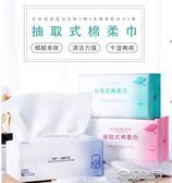 3包裝一次性洗臉巾女純棉擦臉紙洗面巾潔面巾化妝棉無菌美容專用花樣年華