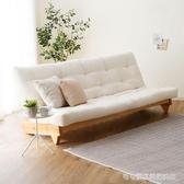 沙發床-北歐日式可折疊沙發床兩用客廳小戶型單人多功能雙人實木布藝沙發YTL Cocoa