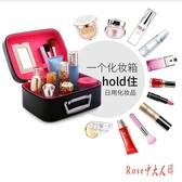 2019新款化妝包小號便攜韓版簡約大容量多功能層收納盒化妝箱LXY1474【Rose中大尺碼】