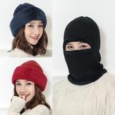 毛帽針織帽情侶保暖頭套露眼針織毛線帽正韓潮男女套頭帽子滑雪防寒護脖面罩【8折鉅惠】