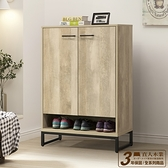 日本直人木業-TINA復古木81公分低鞋櫃