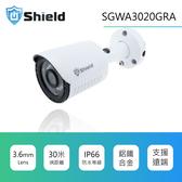 神盾安控 | G45系列 SGWA3020GRA 兩百萬像素 1080P 網路型監控攝影機| 支援ONVIF