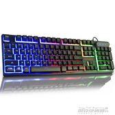 有線鍵盤背光游戲電腦臺式家用發光機械手感有線鍵盤防水靜音商務辦公打字YYP   傑克型男館