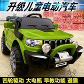 電動車四輪汽車兒童遙控車兒童越野車可自駕可遙控電動車 NMS 小明同學