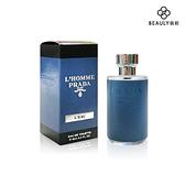 PRADA L HOMME 蔚藍紳士淡香水 9ml 小香《BEAULY倍莉》