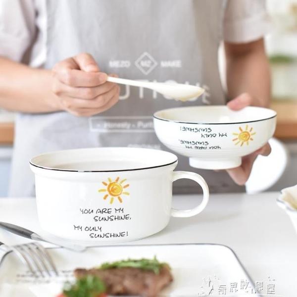 可愛創意陶瓷碗帶蓋泡面碗便當盒飯盒泡面杯速食麵碗吃飯碗 奇思妙想屋