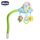 chicco-Balloon安撫搖椅-音樂支撐架