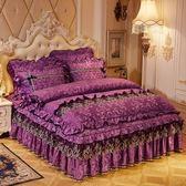 床上四件套 少女床笠四件套單雙人1.5米1.8m床單被套純色簡約床上用品 巴黎春天