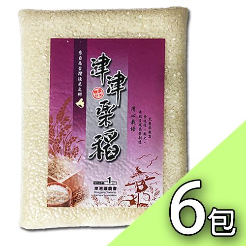 東港鎮農會 津津樂稻1kg-6包(免運)