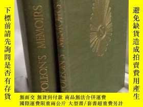 二手書博民逛書店【罕見】1945年版 金雞出版社 《拿破崙的回憶錄1-2卷》巴克