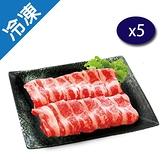 美國牛五花壽喜燒400G/盒x5【愛買冷凍】
