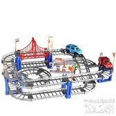 3-6歲兒童軌道汽車組合玩具套裝       SQ5250『科炫3C』