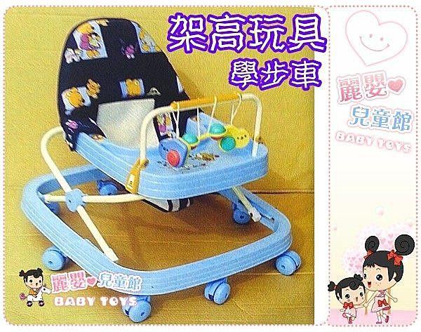 麗嬰兒童玩具館~台製超值選~傳統復古架高遊戲玩具架八輪學步車.螃蟹車
