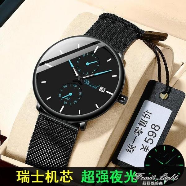 超薄瑞士蟲洞概念手錶男士學生潮流防水夜光機械電子石英 果果輕時尚